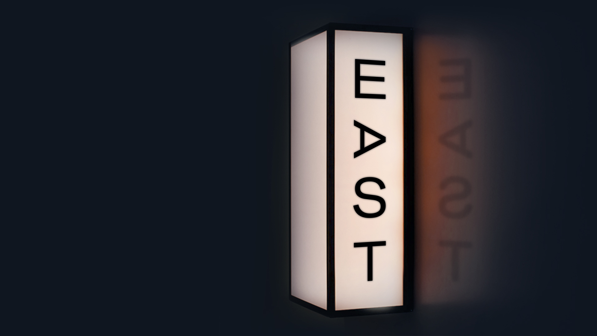 East-05-Sign